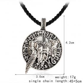 Амулет Древний Скандинавский Символ