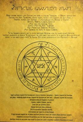Древние Свитки Эноха – Достижение поставленной цели – Помощь в изменении жизни