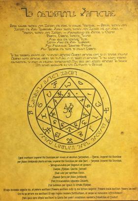 Древние Свитки Эноха – Достижение поставленной цели – Помощь в начинаниях