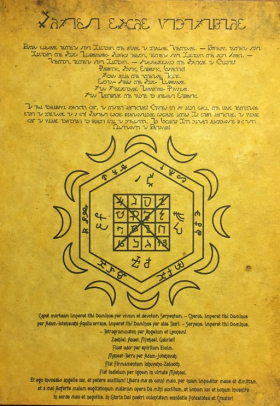Древние Свитки Эноха – Достижение поставленной цели – Удаление зла и привлечение блага