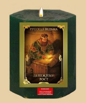 """Свеча """"Денежный рост"""""""