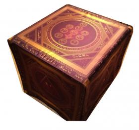 Большой Ритуальный Алтарь Тетгаграмматон – Сила, Могущество, Власть, Мощь