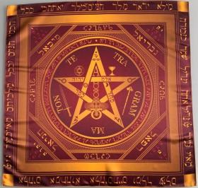 Скатерть церемониальная Тетраграмматон Пентаграмма силы