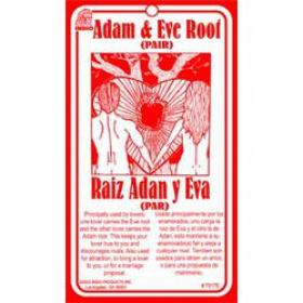 Корни Адама и Евы (Orchis mascula)