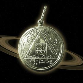 Талисман Сатурн – покровитель Небесного Закона