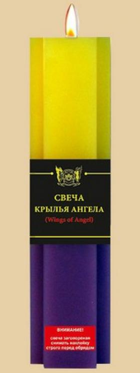 Крылья Ангела свеча 2 и 3 действия
