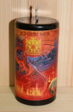Свеча Священный огонь (Sacred fire)