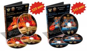 Магия свечей комплект 1 и 2 ступень (DVD)