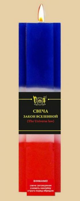 Закон Вселенной свеча 2 и 3 действия