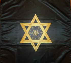 Скатерть Звезда Давида