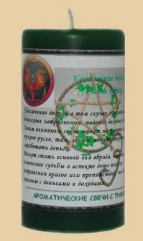 Колдовские деньги свеча - программа