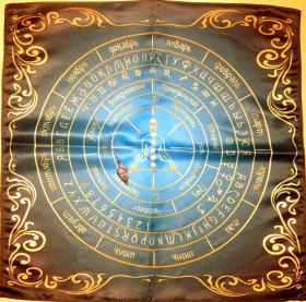 Комплект Алтарная Скатерть для маятника + Маятник Ляпис-лазурь