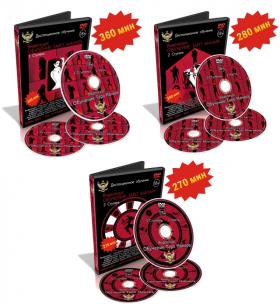 Таро Манара комплект 1,2 и 3 ступень (DVD)