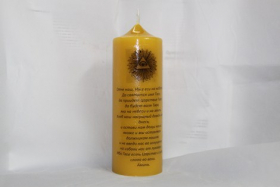 Молитвенная свеча  Отче наш