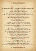 22 буквы Каббала – 22 Силы древних таинств