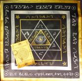Лемегетон или малый ключ царя Соломона – Алтарь Демонов