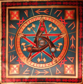 Коллекция Ведьмы Звезды Викка – Звезда Викка Руническая