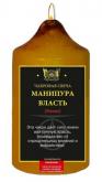 Манипура - Власть (Power)