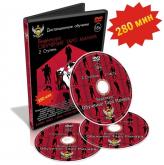 Таро Манара 2 Ступень (DVD)