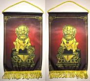 Два Вымпела Пара Китайские Собаки Фу или Небесные Львы или Львы Будды