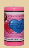 Счастье в любви свеча - программа