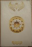 Обложка для паспорта Ангелы Зодиака Дева