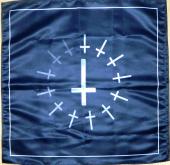 Алтарная скатерть Ритуальная