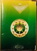 Обложка для паспорта Ангелы Зодиака Телец