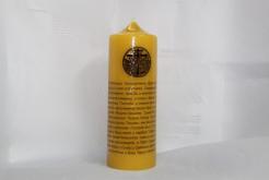 Молитвенная свеча «Благословение»