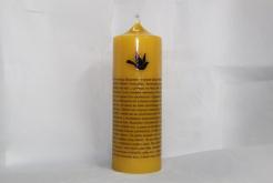 Молитвенная свеча «Живый в помощи Вышнего»