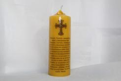 Молитвенная свеча  Против злобы и завистников